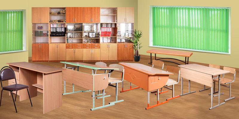 Комплектация оборудованием, мебелью и инвентарем школ и лице.